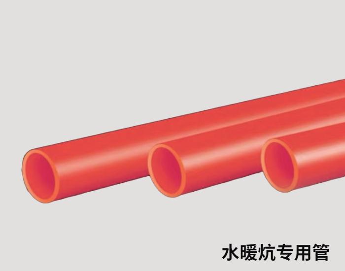 水暖炕专用管